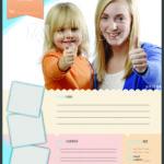 babysitting-flyer-2